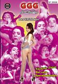 lwn3lg5rda8e Khadisha Latina The Delicate Spermmouse