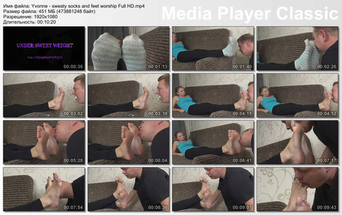 Yvonne - sweaty socks and feet worship Full HD