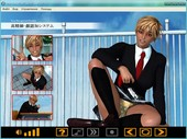 The High Definition Commercial Collection (Flash Game)