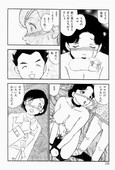 Kaimeiji Yu Full Collection Eng Jap
