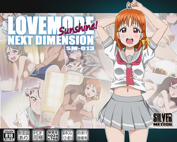 [SILVER METEOR] LOVEMODE Sunshine NEXT DIMENSION