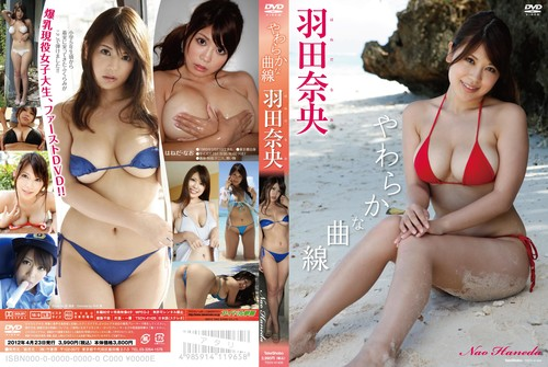 [TSDV-41426] Nao Haneda 羽田奈央 – やわらかな曲線