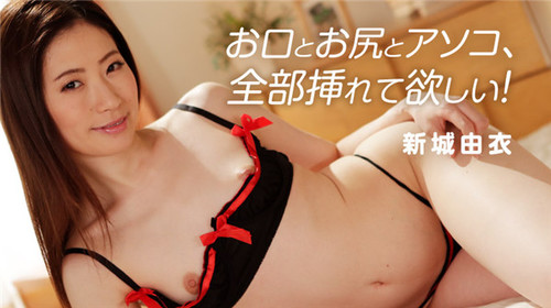 HEYZO 1885 お口とお尻とアソコ、全部挿れて欲しい! – 新城由衣File: heyzo_hd_1885.mp4Size: 1449324081 bytes (1.35 GiB), duration: 01:04:47, avg.bitrate: 2983 kbsAudio: aac, 48000 Hz, 2 channels, s16, 128 kbs (und)Video: h264, yuv420p, 1280×720, 2850 kbs, 29.97 […]