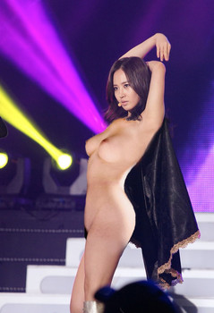 Yuri (Girls' Generation) fake nude photo