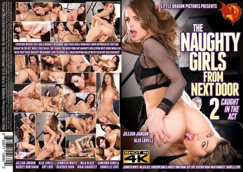 Amateurs - The Naughty Girls From Next Door 2 - Caught In The Act Miles Long  [SD]