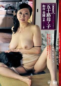MOM-03